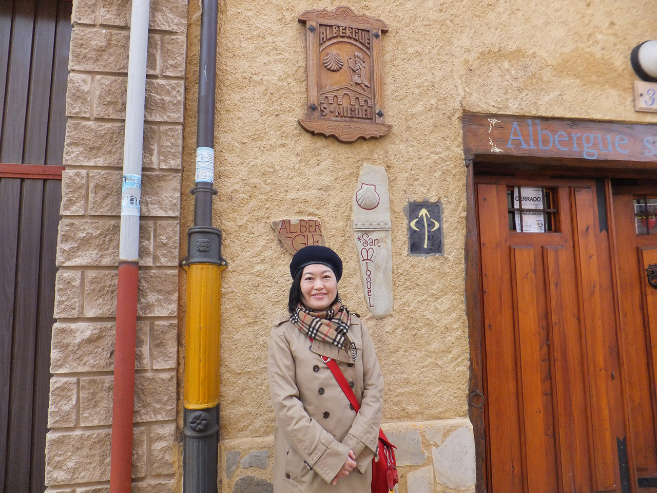 Mariko SUGIE